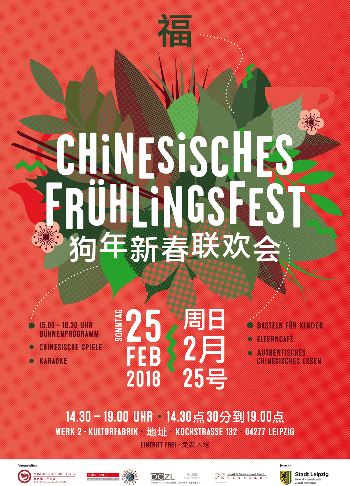 Frühlingsfest_2018_KI